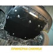 Метална кора под двигател и скоростна кутия MERCEDES CITAN (W415) от 2012