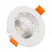 efectoled.com Foco Downlight LED COB Direccionable Circular 12W Blanco Blanco Cálido