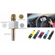 Mirza Q7 Microphone and Car Sterring Holder for SONY xperia xa dual(Q7 Mic and Karoke with bluetooth speaker   Car Sterring Holder Car Minnor Holder Mobile Holder )