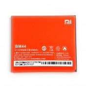 Батерия за Xiaomi Redmi 2A - Модел BM44