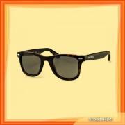 Arctica S-145 A Sunglasses