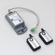 Telecomanda de programare VZ-FC04 fara fir cu 4 butoane (OEM)
