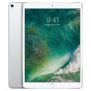 Apple iPad Pro 10.5 64Gb Wi-Fi Silver MQDW2 (Серебристый)