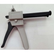 DS99500 50ml Manual Gun