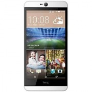 HTC Desire 826 Dual SIM 16GB White (6 Months Brand Warranty)