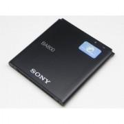 100 New Sony Ericsson BA-800 battery FOR SONY XPERIA S LT26i ARC HD 1750mAh