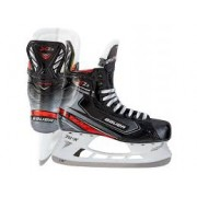 Bauer Vapor X2.5 S19 Junior - 33,5