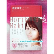 Horikita Maki Innocent Love Photo Book