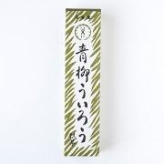 【愛知】≪青柳総本家≫青柳ういろう(抹茶)