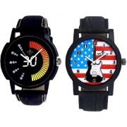 Star USA Guitar With Speed 30 Lightning Class SCK Combo Gallery Wrist Watch