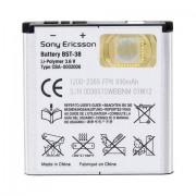 Оригинална Sony Ericsson BST-38 батерия за Sony Ericsson Xperia™ X10 mini pro, K850i, S500, W980i, Z770i