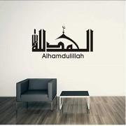 mubgo Etiqueta engomada del arte calcomanía islámica caligrafía de pared vinilo Allah árabe musulmán árabe Corán DIY decoración 3D pegatinas de pared