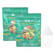 ベジエナチュラル 酵素ダイエット2袋28回分[シェーカー付]【QVC】40代・50代レディースファッション