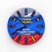 Именные часы «Лучшему сотруднику полиции от друзей»