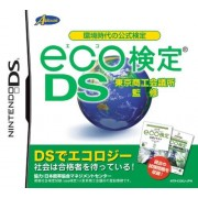 Alpha Unit Tokyo Shoukou Kaigisho Kanshuu: Kankyou Jidai no Koushiki Kentei: Eco Kentei DS [Japan Import]