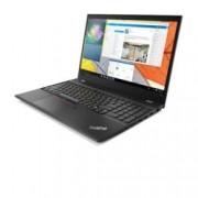 "Лаптоп Lenovo ThinkPad T580 (20L90023BM), четириядрен Kaby Lake R Intel Core i7-8550U 1.8/4.0 GHz, 15.6"" (39.62 cm) Full HD IPS anti-glare display, (HDMI), 8GB DDR4, 512GB SSD, Thunderbolt 3, Windows 10, 1.95kg"