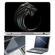 FineArts Laptop Skin Lion Metal Logo With Screen Guard and Key Protector - Size 15.6 inch