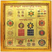 Luxantra Shree Sampoorna Vyapar Vridhi Yantra /24k Gold Plated (27cm X 27cm X 1cm Gold) Set of 1