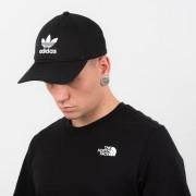 Șapcă de baseball adidas Originals Trefoil BK7277