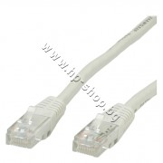 Кабел UTP Patch cat.5e (0.5 m), p/n 21150500 - Компютърен кабел - UTP Patch