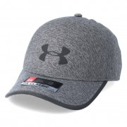 Under Armour Keps Men´s Flash 1 Panel Grey Flexfit - Under Armour - Grå Flexfit