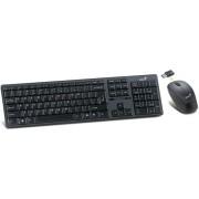 Kit Tastatura si Mouse Genius SLIMSTAR 8000ME (Neagra)