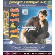 Crazystar Ravichandran Kannada Film Hits Songs MP3 CD