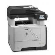 Принтер HP LaserJet Pro M521dw mfp, p/n A8P80A - HP лазерен принтер, копир, скенер и факс