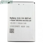 Sony Ericsson Xperia X10 akkumul