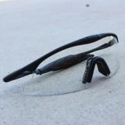 Sportieve Fietsbril