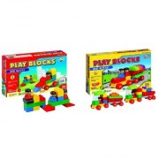 Virgo Toys Play Blocks Play Set 1 and Highway Vehicle set (Combo)