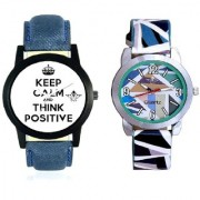 Men Power Of Positive Thinking And Multi Sky Blue Art Couple Analogue Watch By Vivah Mart