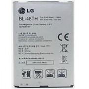 100 Original Lg Optimus G Pro F240 BL-48TH Battery