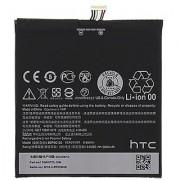 100 HTC Desire 826 B0PF6100 2600mAh battery By Sami