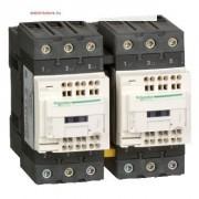 Schneider Electric, Forgásirányváltó magneskapcsoló, 18,5kW/40A (400V, AC3), 125V DC vezerlés, 1Z+1Ny, rugós csatlakozás, TeSys D Everlink Everlink (Schneider LC2D40A3GD)