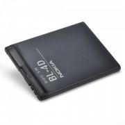 Nokia BL-4D Baterija