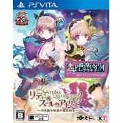 Gust Atelier Lydie & Soeur Fushigi na Kaiga no Renkinjutsu Samurai Sony PS Vita Playstation Japanese Version