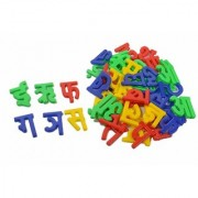 Nawani Learning Educational Hindi Alphabets Letters Toy for Kids (Multicolour)
