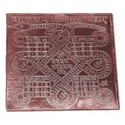 Siddha Kaal Sarpa Yantra Double Energised By Benificiary Name-H