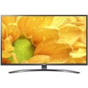 "LG 55UM7400PLB LED TV 55"" Ultra HD, WebOS ThinQ AI, Iron Gray, Crescent pole stand"