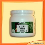 Green Max Powder (300 gr.)