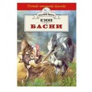 Детска книжка, Златно перо: Езоп - Басни, 202600
