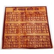Rebuy Navgrah Shanti Yantra - Bhoj Patra