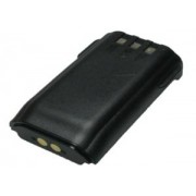 Bateria do Icom BP-232 BP-232N 2000mAh 16.3Wh Li-Ion 7.4V