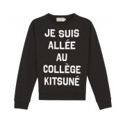 Sweat JE SUIS ALLEE