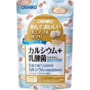 ORIHIRO БАД Кальций с витамином D со вкусом кофе «Орихиро», 150 таблеток.