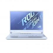 Asus ROG Strix G17 G712LV-EV010T laptop