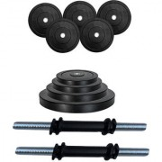 GENERIC Rubber Weight 1 KG X 4 PC 4 KG with 14 Inches Dumbbell Rod for Weight Lifting Exercise