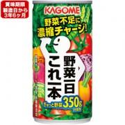 《東急百貨店通販防災》 〈カゴメ〉野菜一日これ一本(缶) 190g × 30缶