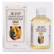 Bear Fat Oil for Hair and Beard Growth Bio Fat Products Russia